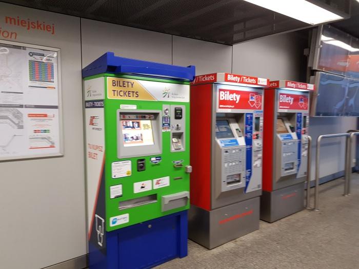 ショパン空港の券売機