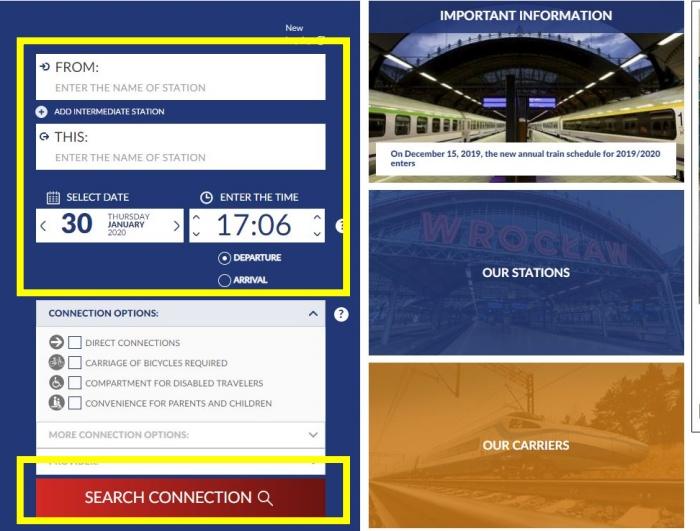 時刻表サイト画面
